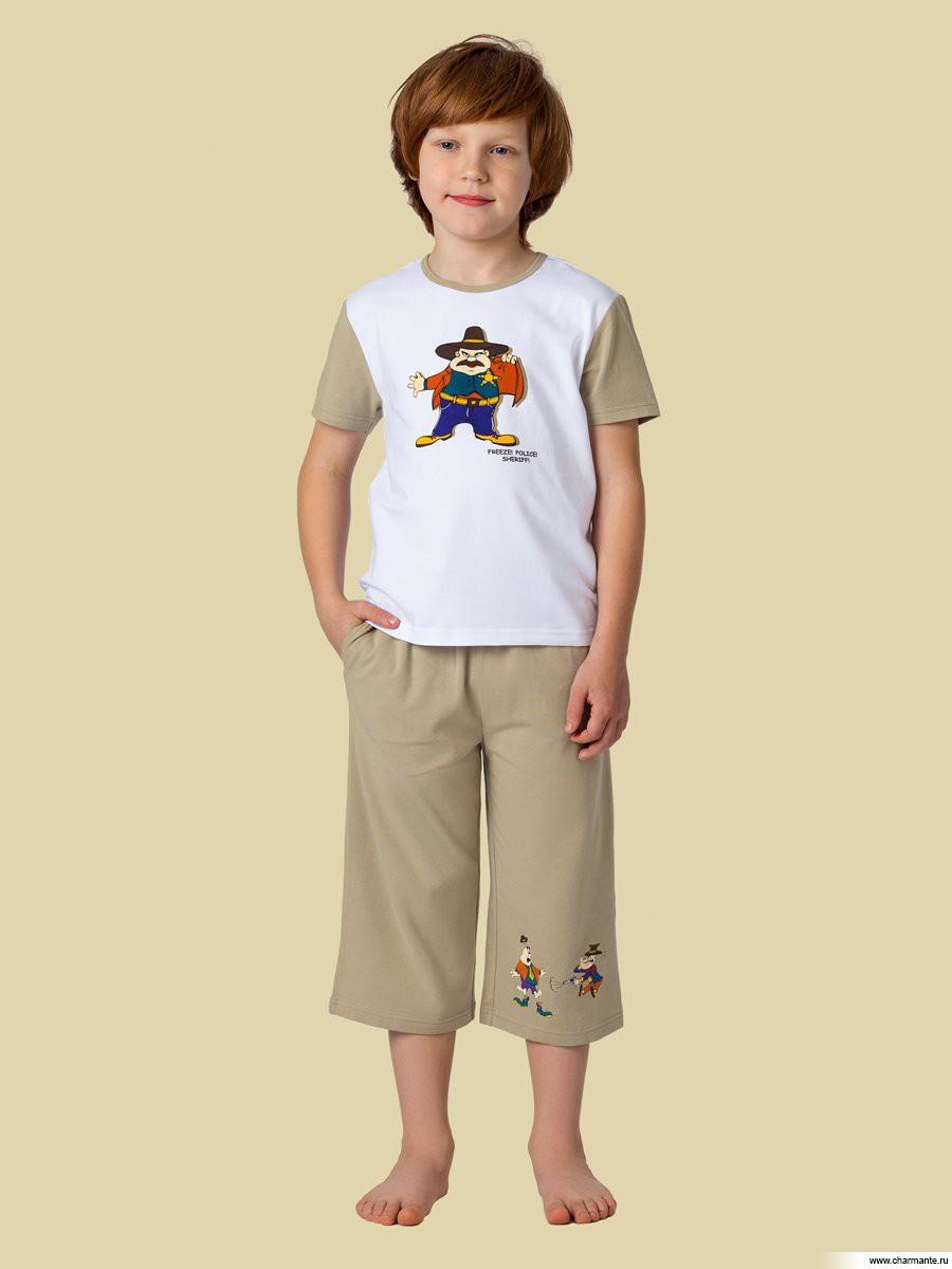 Комплект для мальчиков (футболка и брюки), Charmante