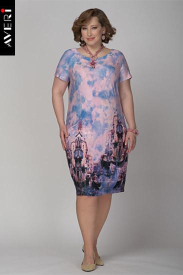 Платье, AVERI