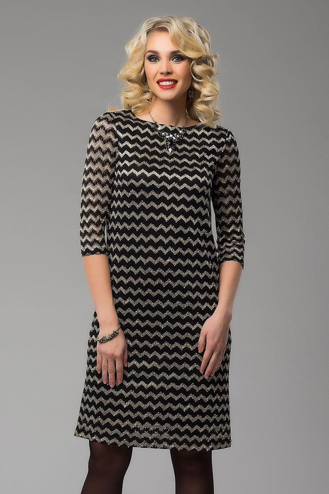 Платье, Be Cara