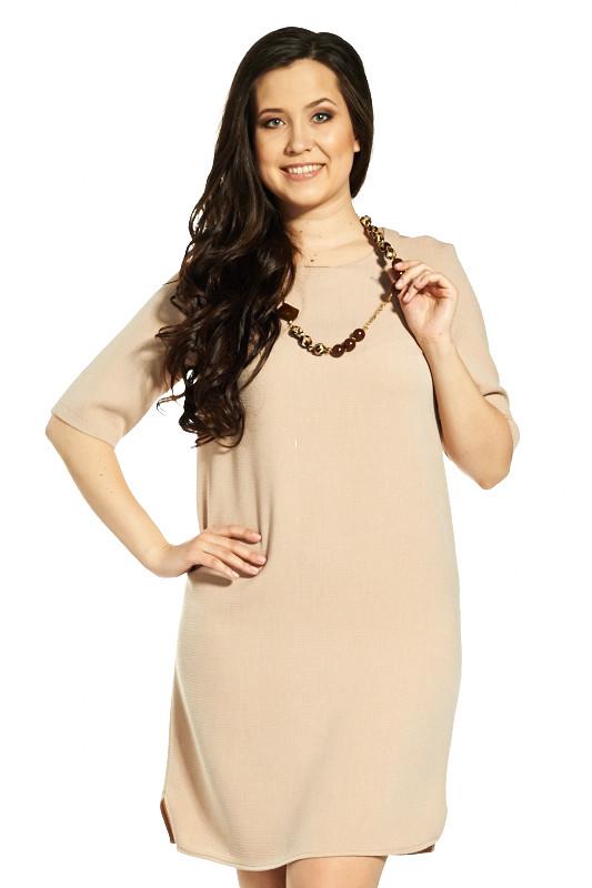 Платье, Amarti