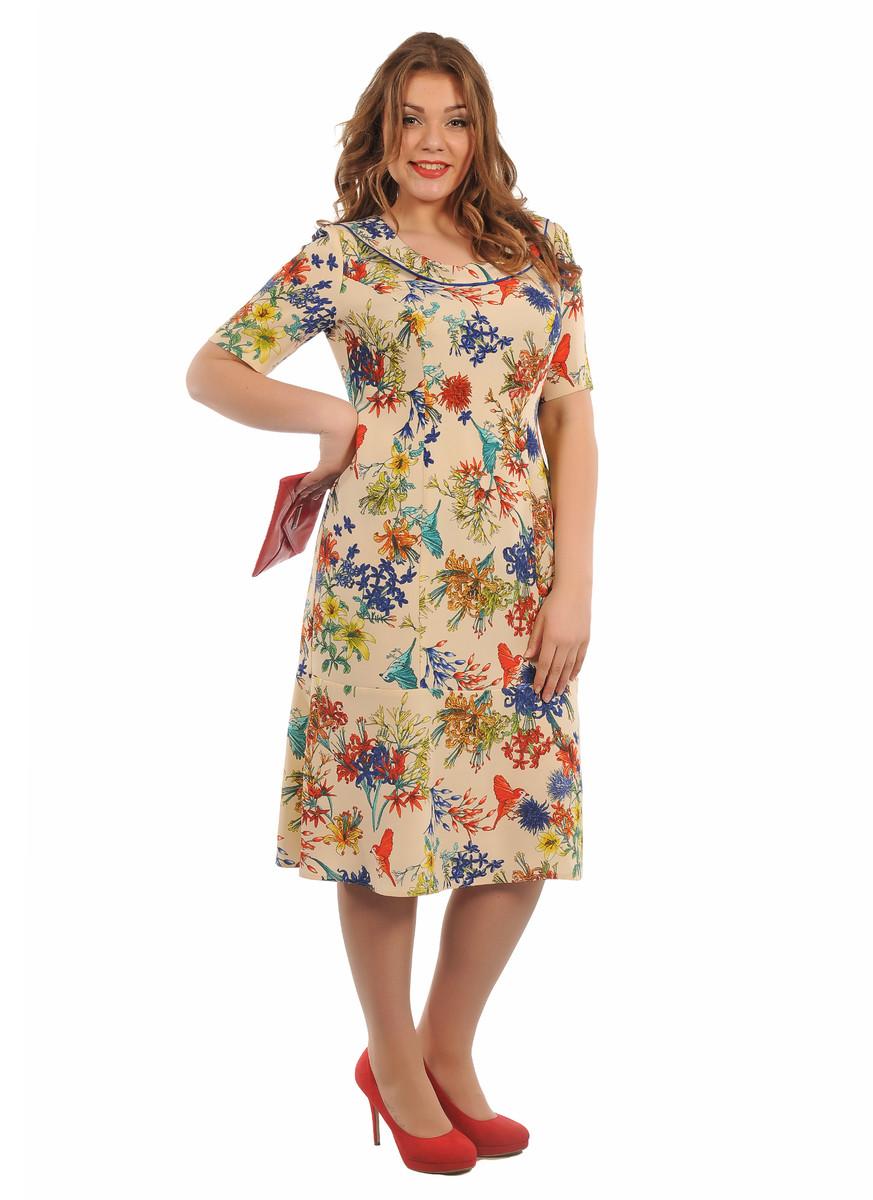 Платье Цветные птички, Intikoma