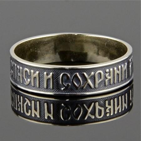 """Кольцо серебро """"спаси и сохрани"""""""