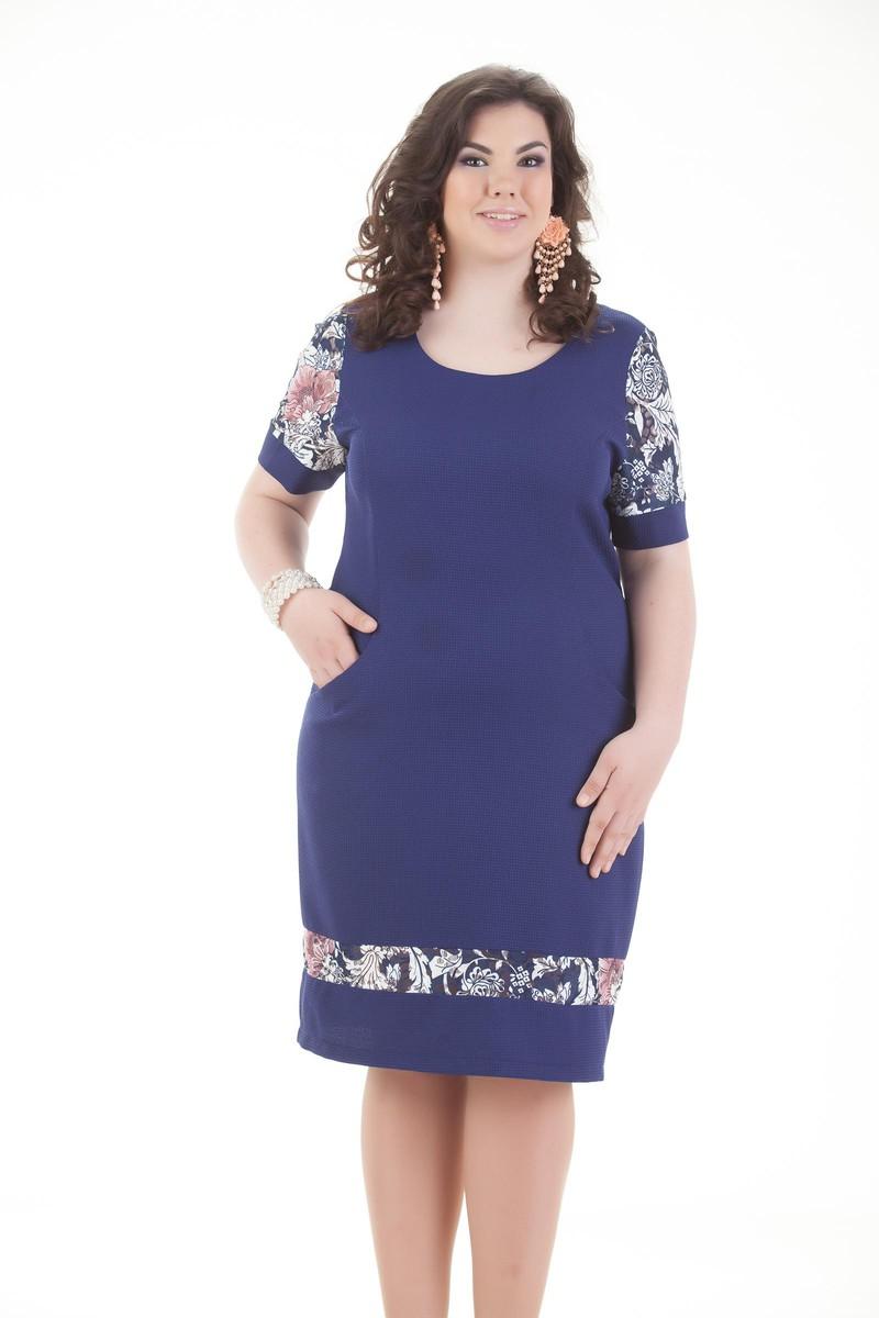 Платье Питрес, ТД Cаломея