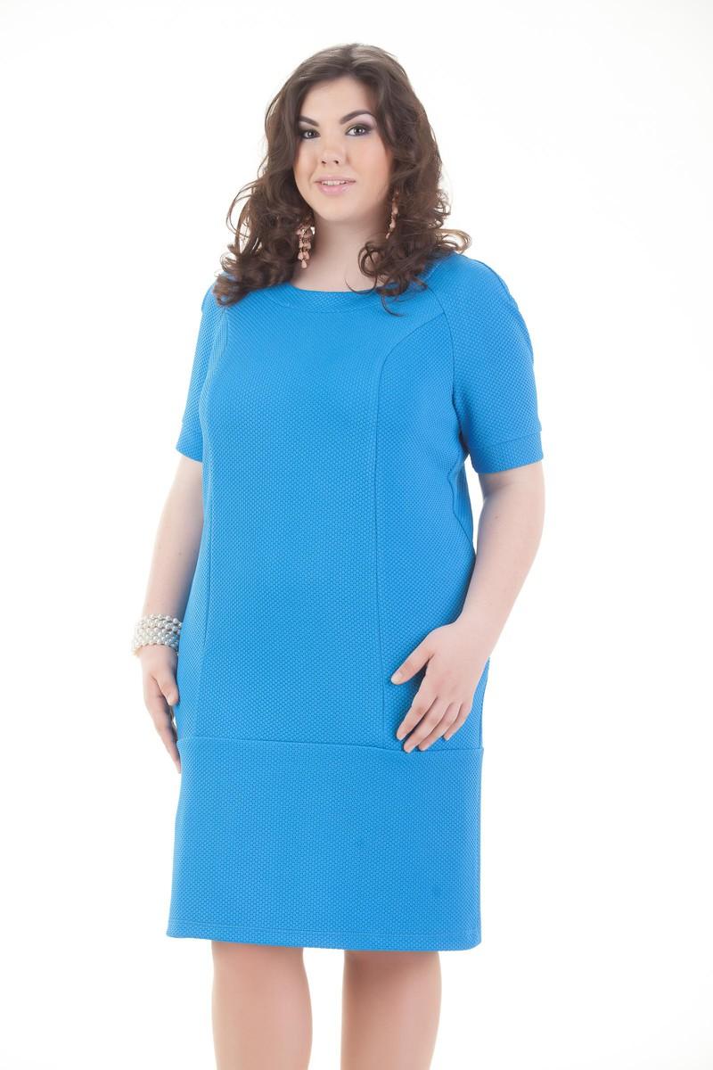Платье Твила, ТД Cаломея