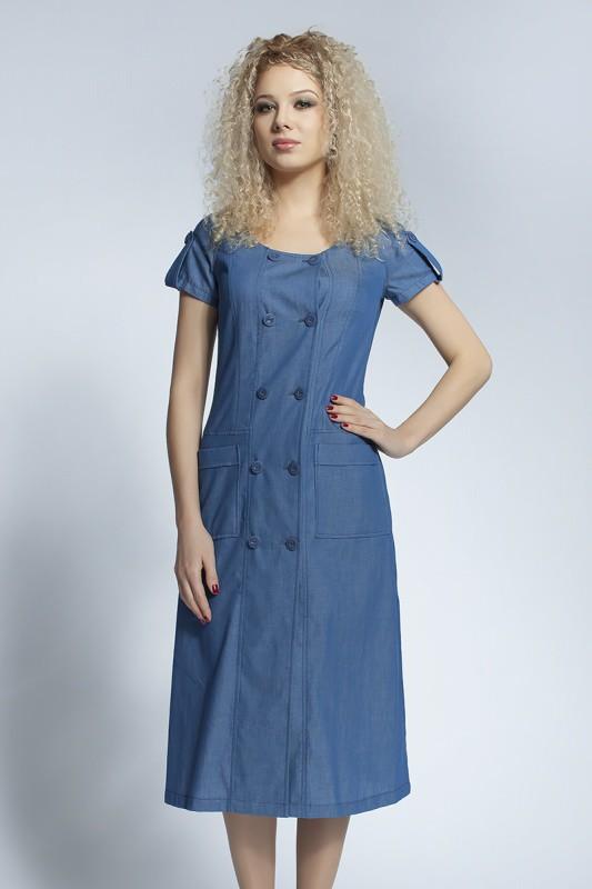 "Платье ""Мирелли"", D`imma Fashion Studio"