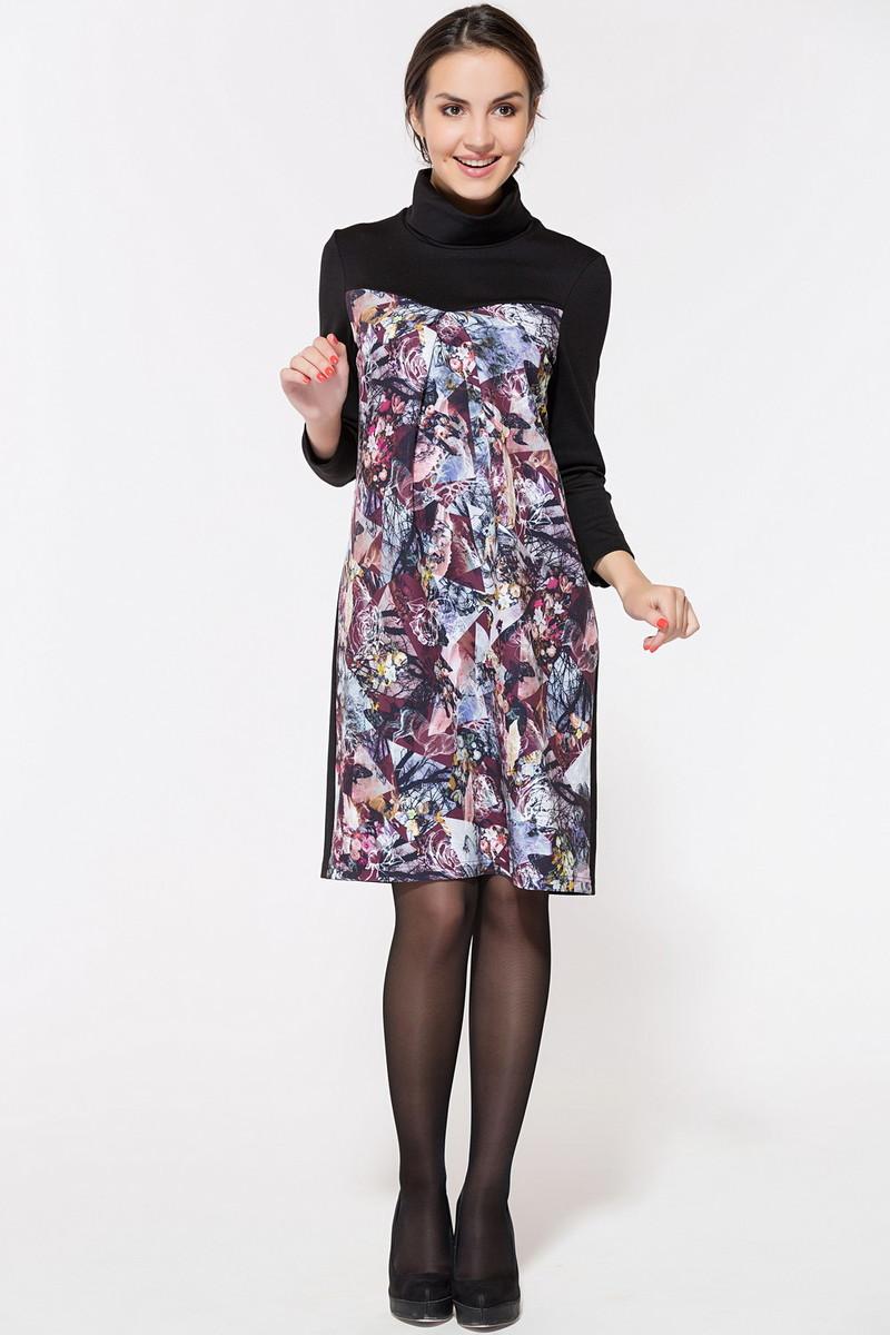 Платье, Remix