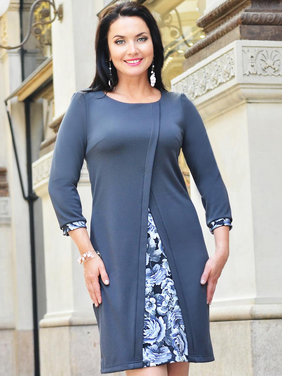 Платье Ритм Милана, CHARUTTI