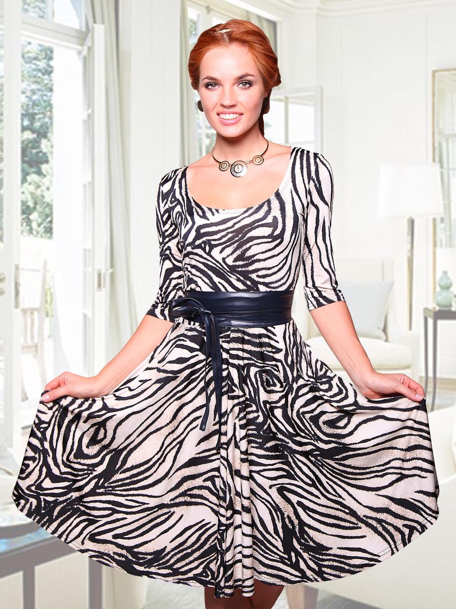 Платье Мартини, CHARUTTI
