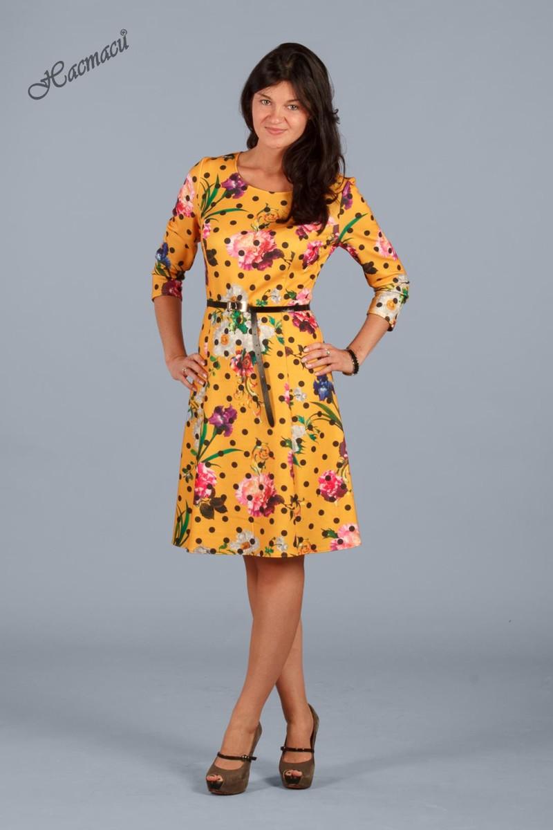 Платье, Настаси