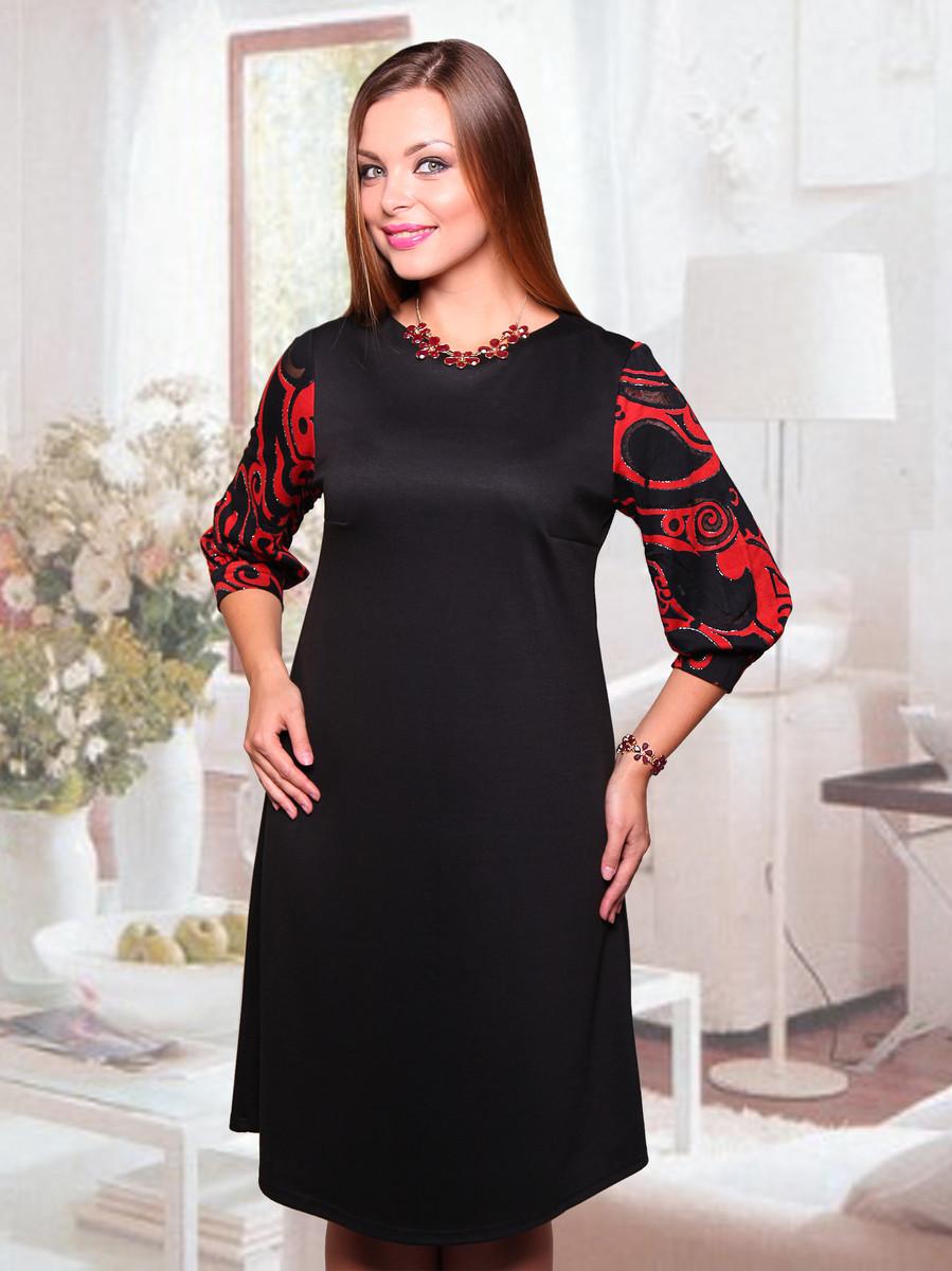 Платье, CHARUTTI