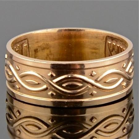 """Кольцо серебро, позолота """"спаси и сохрани"""""""