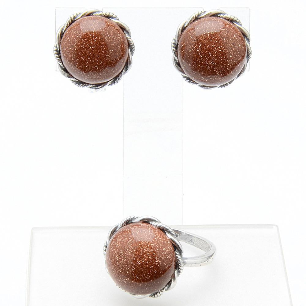 Комплект косичка авантюрин кольца колечки кольцо анжелика авантюрин